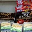 チョコ作り実演販売