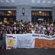 朝鮮学校を弾圧する安倍政権糾弾国際宣言