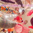 今週末行ける展覧会・イベント【5/19(土)〜5/25(金)】