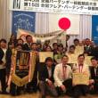 バーテンダー技能競技全国大会in広島  3