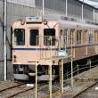 養老鉄道 西大垣(2018.2.23) センロク復刻塗装 604F