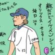 交流戦 阪神vsオリックス 7-3 金本さま~~!