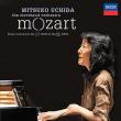 ハイレゾ配信で聴く  モーツァルト ピアノ協奏曲たち