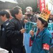 東部労組メトロコマース支部が東京高裁前アピール行動を実施