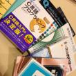 ☆バトン☆ 教科書はこんなです!