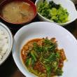 「今日のお昼ご飯」!!「豚肉と生野沢菜の味噌炒め」!!