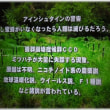 木村秋則さんの番組