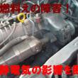 【静電気対策:この動画が多くにヒントを与えてくれました!】200系ハイエース。ディーラーでもわからない原因不明のトラブル!エンジンから破裂音!?直してみた( `ー´)ノ( *´艸`)