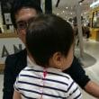 娘10ヶ月