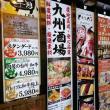 「ねぎし 上野駅前店」で牛タン食って来たンだよ!
