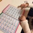 【DBクラス/4、5歳児】アルファベットの総復習!