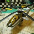 1/48 AH-64 JGSDF