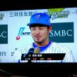 【日本シリーズ】DeNA、完封で初勝利!