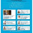 東京オリンピック AI研究会