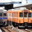 南海と近鉄 河内長野駅での顔合わせ