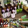 2017.12.14 日本酒の山々