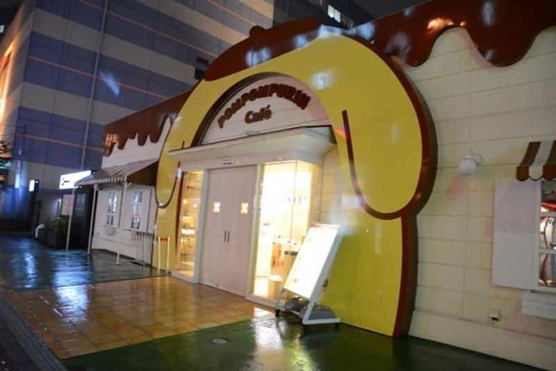 ポムポムプリンカフェ 横浜店