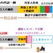 福岡県古川ピアノ調律料金