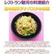 おとう飯フェア第二弾は「男の簡単ツナパスタ」です!