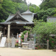 第88番札所 大窪寺 (讃岐)