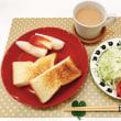 鎌倉の有名食パン専門店の食パンで朝ごはん