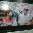 昨日の夕方、取材を受けたテレビの放映がありました。