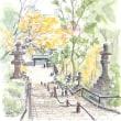 そろそろ秋も終盤の池上本門寺でした