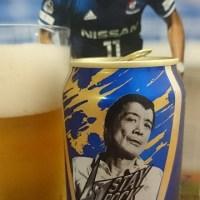 プレモル(矢沢缶)と麦とホップ(北海道歴代特急缶)で祝杯