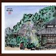 奈良 大野寺(2) 本堂 と磨崖仏