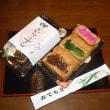 オリジナル いなり寿司