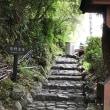 「美しい日本に出会う旅」一生くんの足跡をちょこっと辿ってみたw