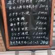 寿司 利兵衛 2
