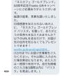 当選品、サンプル\(^ω^)/
