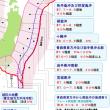 東北の地震長期評価
