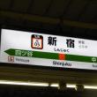 「おさんぽ成田・佐原号」乗車記
