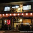 天草市の地元の人気居酒屋かし原へ☆長崎&熊本・天草地方の潜伏キリシタン関連遺産の旅7