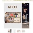 買えない(  ˊ࿁ˋ )[80,800円]ジェジュン Gucci グッチ クーリエ GGスプリーム クラッチ バッグ