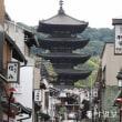 京都に息づく交流の足跡