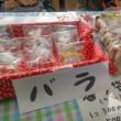 麻婆豆腐も無事完売し…。