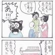 まっちゅる大王~バカンス編~(33)