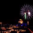 吉野ヶ里歴史公園『光の響』の打上花火・2018 ~光と炎の饗宴~