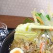 野菜ラーメン(味噌)@金澤近江町中華そば みなと屋