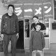 選挙事務所・妹帰る・写真教室・新富和道会家族・アーカイブ一般質問(入札制度)