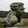 狛犬の起源はエジプトのスフィンクス