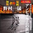 今週末行ける展覧会・イベント【6/9(土)〜6/15(金)】
