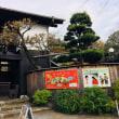 コンサート&江ノ島・鎌倉散策