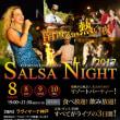8月8日(火)・9日(水)・10日(木)SALSA NIGHT  at  RAVIMANA KOBE(神戸)