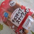 チョコチップスナック ヤマザキ