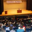 8・5広島 始まる前に戦争とめよう 福島連帯集会に350人 ヒロシマの怒りに固く結合