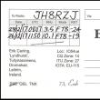 近着QSL(紙)EI4KF 80m/FT8